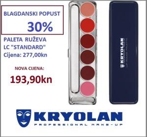 01207 PALETA RUŽEVA LC STANDARD